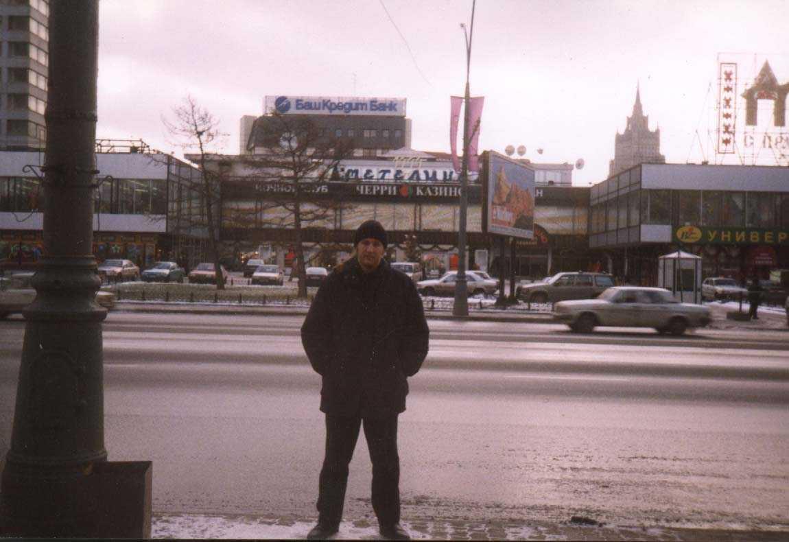 фото Метелица х казино москва в 90